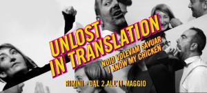 Smiting Festival di Rimini: tutto pronto per la nona edizione