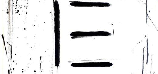 """""""L'esule"""" album di Mauro Pertosa, un viaggio lento nei deserti dell'anima"""